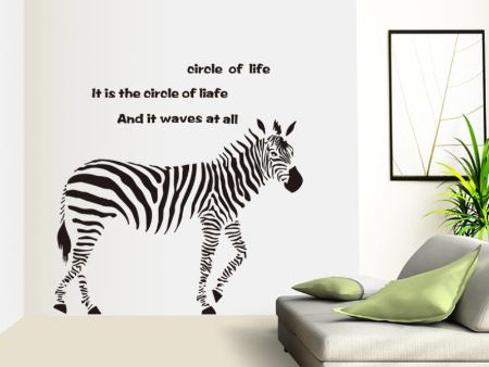 Wall Sticker Zebra
